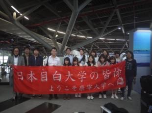 台南高鐵站接機相見歡